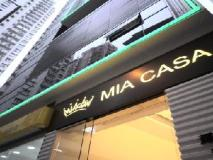 Mia Casa Hotel: exterior