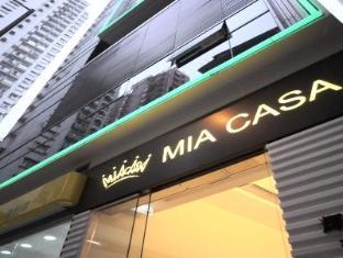 Mia Casa Hotel Hong Kong - Hotellet från utsidan