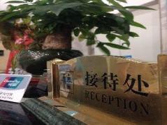 Ai Hua Hotel China