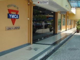 吉隆坡YMCA