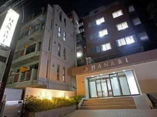 Hanabi Hotel