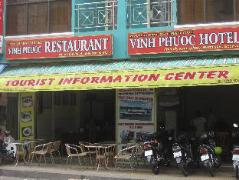 Vinh Phuoc Hotel | Cheap Hotels in Vietnam