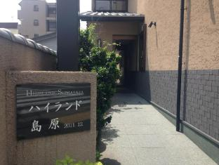 Highland Shimabara - Guesthouse in Kyoto -