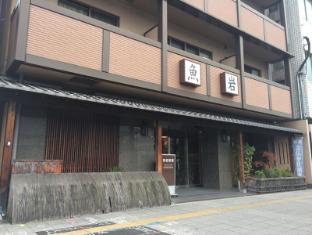 Uoiwa Ryokan