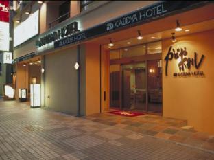 /kadoya-hotel/hotel/tokyo-jp.html?asq=bs17wTmKLORqTfZUfjFABqV0ZjB1YUvlW%2bqy2%2b9DBuntkfhL1e7QLq97n2CbOr24