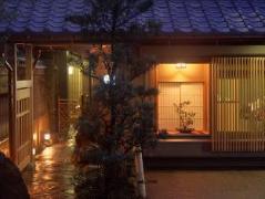 Kyou no Yado Kagihei Hotel - Japan Hotels Cheap