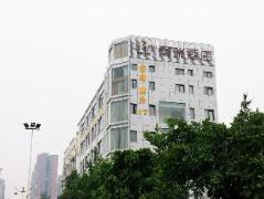 Tai Rui Hotel | Hotel in Chengdu