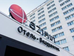 /azimut-hotel-vladivostok/hotel/vladivostok-ru.html?asq=GzqUV4wLlkPaKVYTY1gfioBsBV8HF1ua40ZAYPUqHSahVDg1xN4Pdq5am4v%2fkwxg
