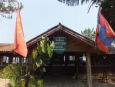Laos Hotel | Phouphadeng Hotel - Auberge de la Plain des Jarres