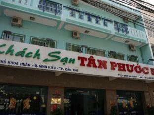 Hong Phat Hotel
