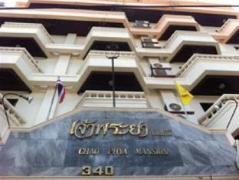 Chao Phya Grand Hotel | Thailand Cheap Hotels