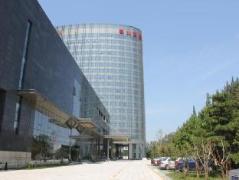 Taishan Hotel China