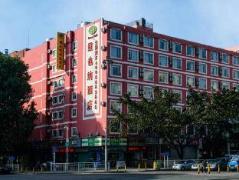 Vienna Hotel Meilin China