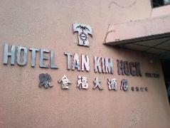 Malaysia Hotels | Tan Kim Hock Hotel