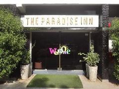 The Paradise Inn Hotel Apartments | United Arab Emirates Budget Hotels