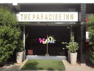 /id-id/the-paradise-inn-hotel-apartments/hotel/ajman-ae.html?asq=vrkGgIUsL%2bbahMd1T3QaFc8vtOD6pz9C2Mlrix6aGww%3d