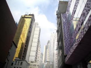 V Wanchai Hotel Hong Kong - Bahagian Luar Hotel