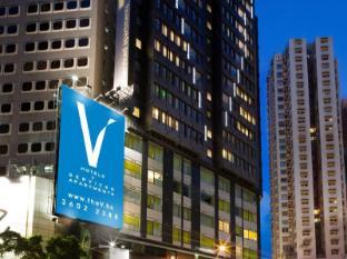 V Causeway Bay Hong Kong - Esterno dell'Hotel