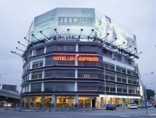 레오 익스프레스 호텔