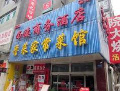 Jinan Suntech Hotel | Hotel in Jinan