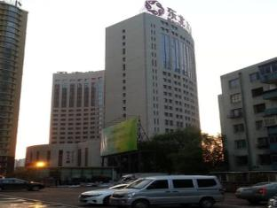 /shenyang-northeast-hotel/hotel/shenyang-cn.html?asq=jGXBHFvRg5Z51Emf%2fbXG4w%3d%3d