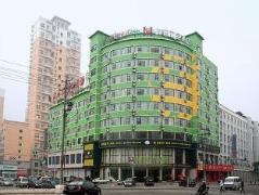 Yiwu Holiday Star Hotel   Hotel in Yiwu