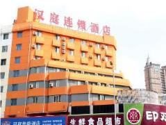 Hanting Inns Harbin Nanji Street | Hotel in Harbin