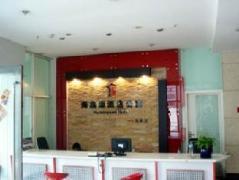 Kunming Hai Xin Yuan Hotel | Hotel in Kunming
