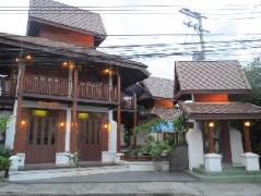 Baanlek Home Stay | Thailand Cheap Hotels