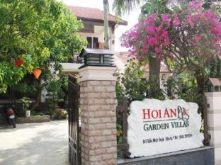Hoi An Garden Villas Hoi An - Entrance
