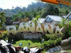 Khaolak Banana Bungalow   Khao Lak (Phang Nga) Hotel Discounts Thailand