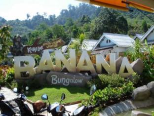 Khaolak Banana Bungalow