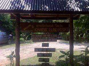 /khao-sok-island-resort/hotel/khao-sok-suratthani-th.html?asq=jGXBHFvRg5Z51Emf%2fbXG4w%3d%3d