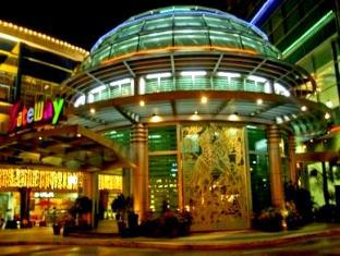 P Hostels & Residences Manila - Gateway Mall