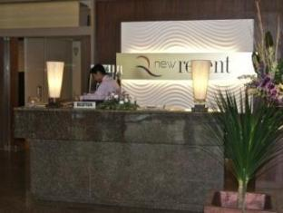 New Regent Hotel Alor Setar - Reception