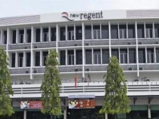 New Regent Hotel Alor Setar - Interior
