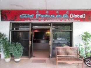 GW Furama Hotel Kuching - Main entrance