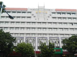 Sealy Hotel
