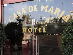 Casa De Maria Hotel