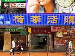 Jinhai Hotel Гонконг - Экстерьер отеля