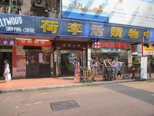 Jinhai Hotel Hong Kong - Împrejurimi