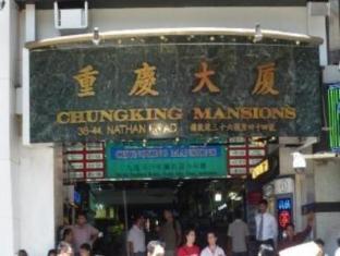 Toms Guest House Hong Kong - Building Entrance