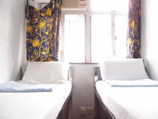 Toms Guest House Hong Kong - Twin Room