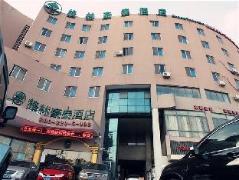 GreenTree Inn Shanghai Changyang Road Jiangpu Park Subway Station Business Hotel   China Budget Hotels