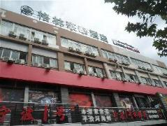 GreenTree Inn Everbright Convetion & Exhibition Center Express Hotel China