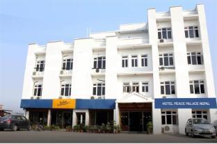 /hotel-peace-palace-nepal/hotel/lumbini-np.html?asq=jGXBHFvRg5Z51Emf%2fbXG4w%3d%3d
