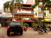 Khamkhoun Hotel: surroundings