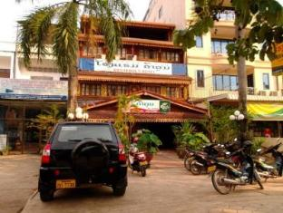 Khamkhoun Hotel Vientiane - Car Park