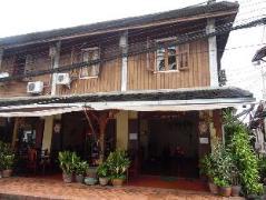 Rim Vang Guesthouse Laos
