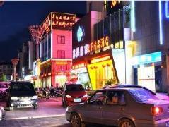 Huangshan Shangxia Jingpin Hotel   Hotel in Huangshan